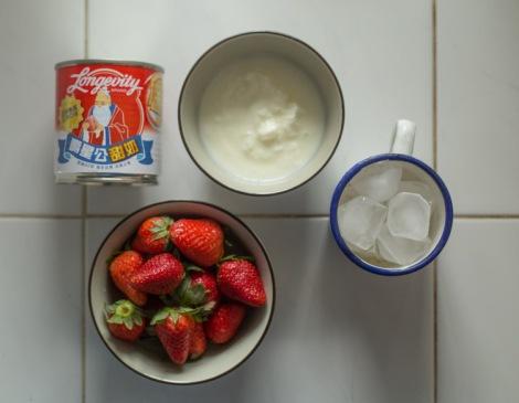 BSJ Ingredients